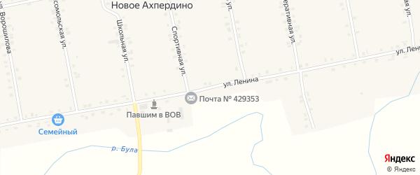 Улица Ленина на карте села Новое Ахпердино с номерами домов