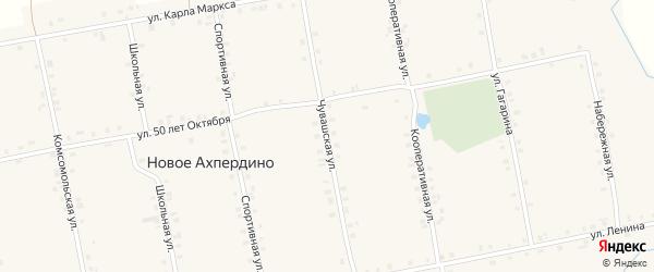 Чувашская улица на карте села Новое Ахпердино с номерами домов
