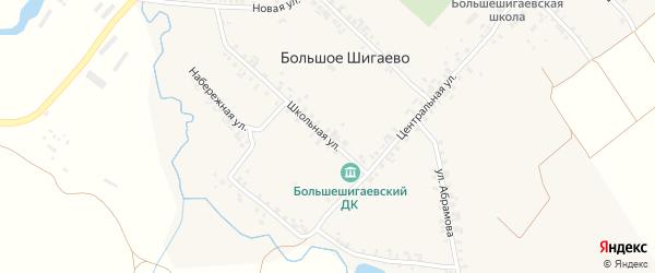 Школьная улица на карте деревни Большого Шигаево с номерами домов