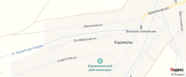 Октябрьская улица на карте села Кармалы с номерами домов