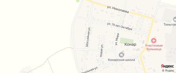 Шоссейная улица на карте поселка Конара с номерами домов