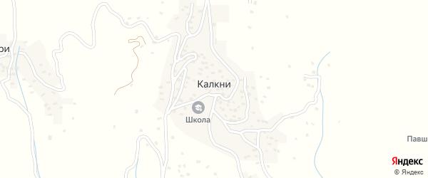 Калкнинская улица на карте села Калкни с номерами домов