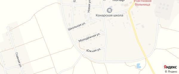 Молодежная улица на карте поселка Конара с номерами домов