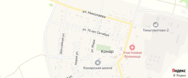 Улица Мира на карте поселка Конара с номерами домов