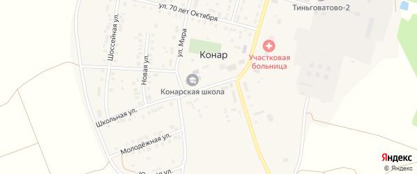 Школьная улица на карте поселка Конара с номерами домов