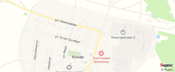 Улица Чапаева на карте поселка Конара с номерами домов