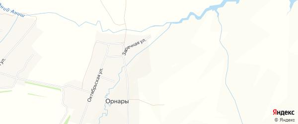 Карта деревни Орнар в Чувашии с улицами и номерами домов