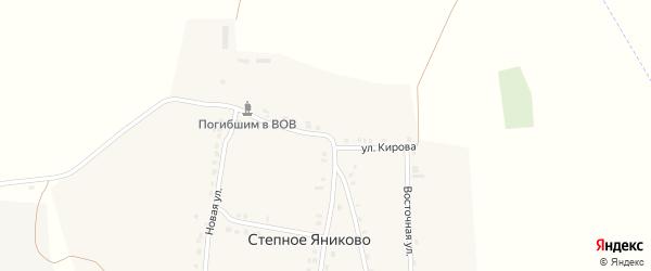 Улица Кирова на карте деревни Степное Яниково с номерами домов