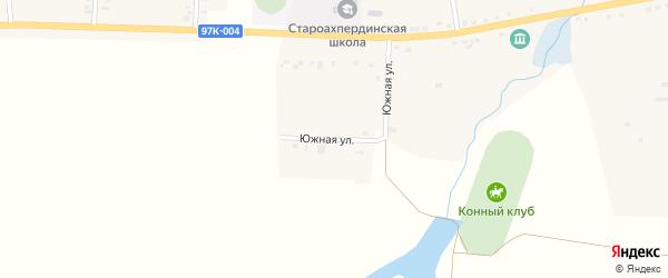 Южная улица на карте деревни Старое Ахпердино с номерами домов
