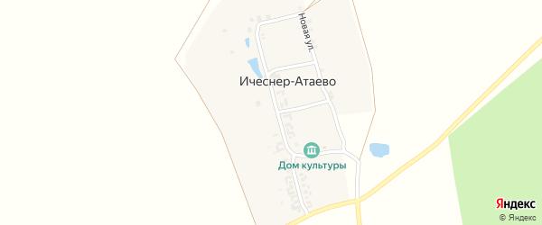 Центральная улица на карте деревни Ичеснер-Атаево с номерами домов
