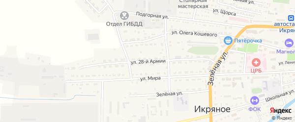Улица 28 Армии на карте Икряного села с номерами домов