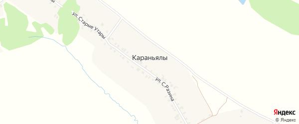 Школьная улица на карте деревни Караньялы с номерами домов