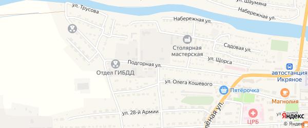 Подгорная улица на карте Икряного села с номерами домов