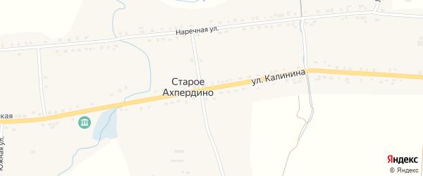 Улица Калинина на карте деревни Старое Ахпердино с номерами домов