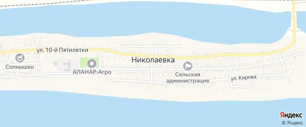 Улица 10 Пятилетки на карте села Николаевки с номерами домов