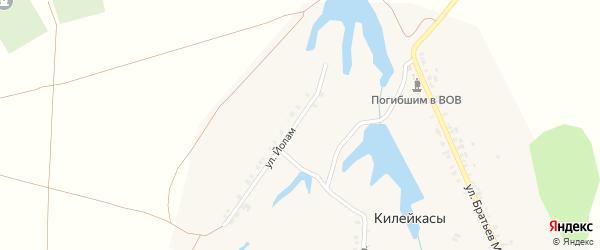 Улица Йолам на карте деревни Килейкас с номерами домов