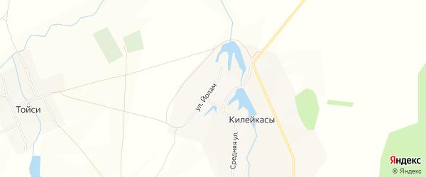 Карта деревни Килейкас в Чувашии с улицами и номерами домов