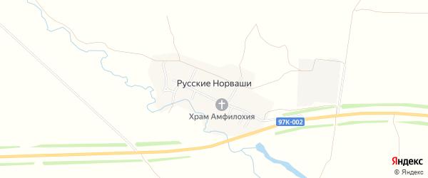 Карта села Русские Норваши в Чувашии с улицами и номерами домов
