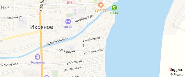 Улица Куйбышева на карте Икряного села с номерами домов