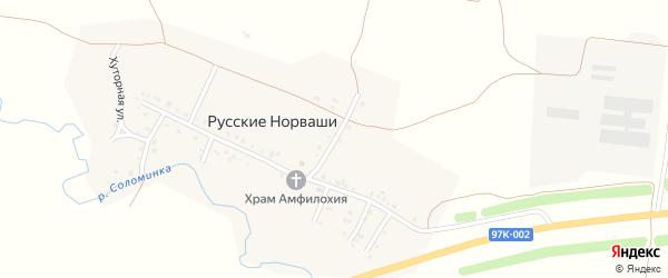 Улица Берегового на карте села Русские Норваши с номерами домов