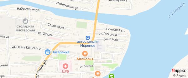 1 Мая улица на карте Икряного села с номерами домов