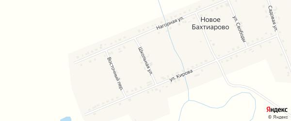 Школьная улица на карте деревни Новое Бахтиарово с номерами домов