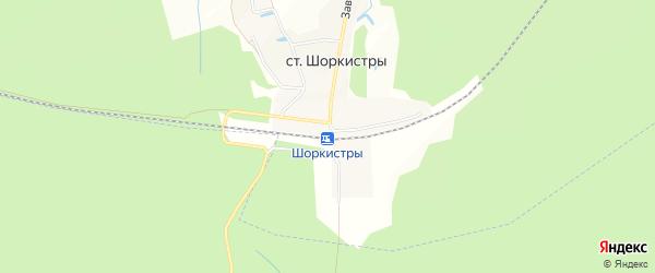 Карта станции Шоркистры в Чувашии с улицами и номерами домов