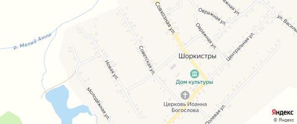 Советская улица на карте села Шоркистры с номерами домов