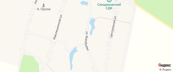 Улица Воробьева на карте деревни Сюндюково с номерами домов