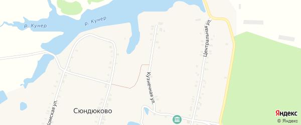 Кузнечная улица на карте деревни Сюндюково с номерами домов