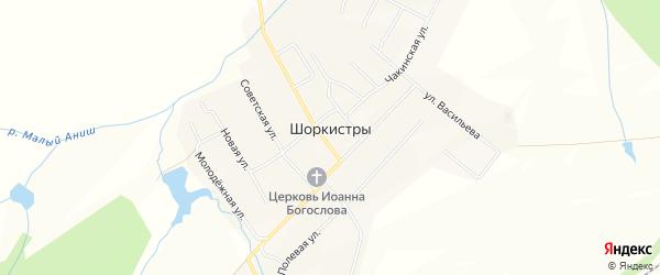 Карта села Шоркистры в Чувашии с улицами и номерами домов