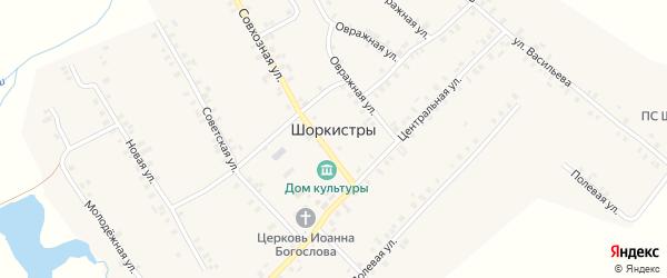 Первомайская улица на карте села Шоркистры с номерами домов
