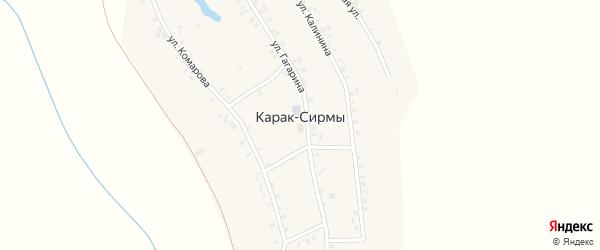 Новая улица на карте деревни Карака-Сирмы с номерами домов