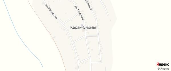 Улица Гагарина на карте деревни Карака-Сирмы с номерами домов