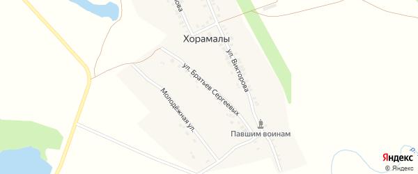 Улица Братьев Сергеевых на карте деревни Хорамалы с номерами домов