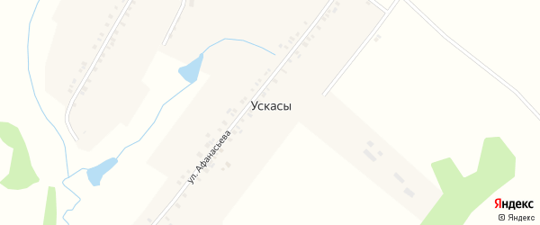Улица Афанасьева на карте деревни Ускасы с номерами домов