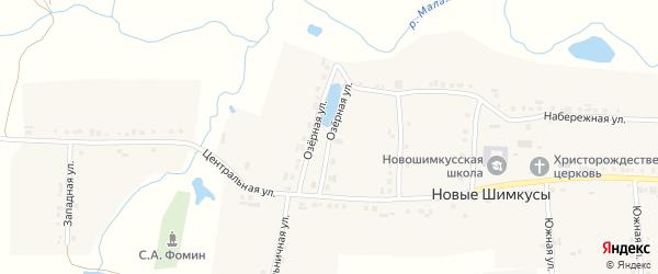 Озерная улица на карте села Новые Шимкусы с номерами домов