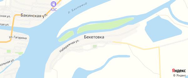 Карта села Бекетовки в Астраханской области с улицами и номерами домов