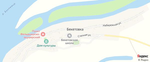 Степная улица на карте села Бекетовки с номерами домов