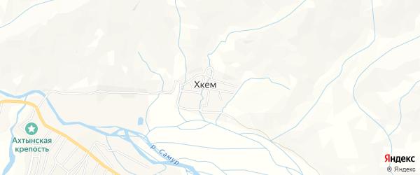 Карта села Хкема в Дагестане с улицами и номерами домов