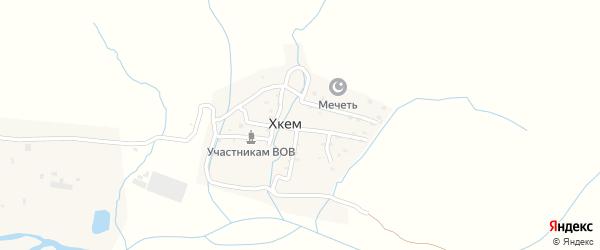 Улица Центральня на карте села Хкема с номерами домов