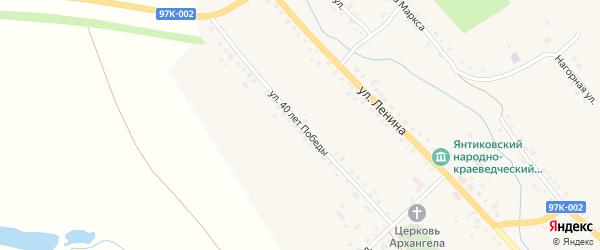 Улица 40 лет Победы на карте села Янтиково с номерами домов