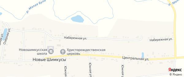 Набережная улица на карте села Новые Шимкусы с номерами домов