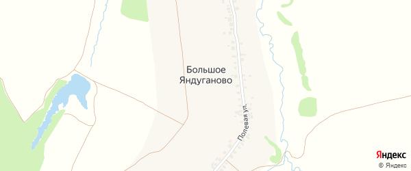 Полевая улица на карте деревни Большое Яндуганово с номерами домов
