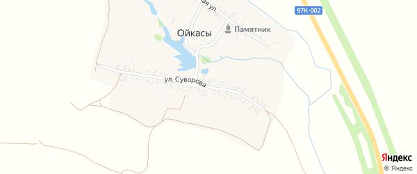 Улица Суворова на карте деревни Ойкас с номерами домов