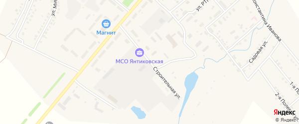 Строительная улица на карте села Янтиково с номерами домов