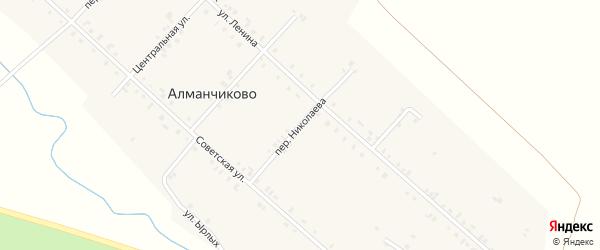 Переулок Николаева на карте села Алманчиково с номерами домов