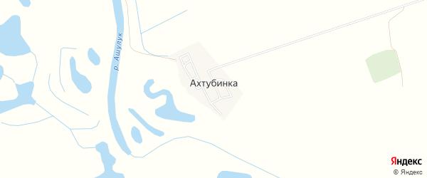 Карта села Ахтубинки в Астраханской области с улицами и номерами домов