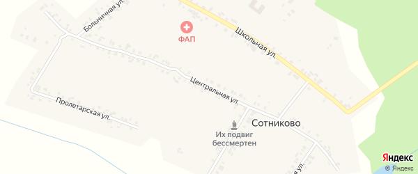 Центральная улица на карте села Сотниково с номерами домов