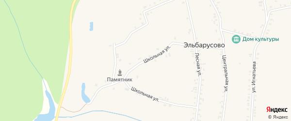 Школьная улица на карте деревни Эльбарусово с номерами домов